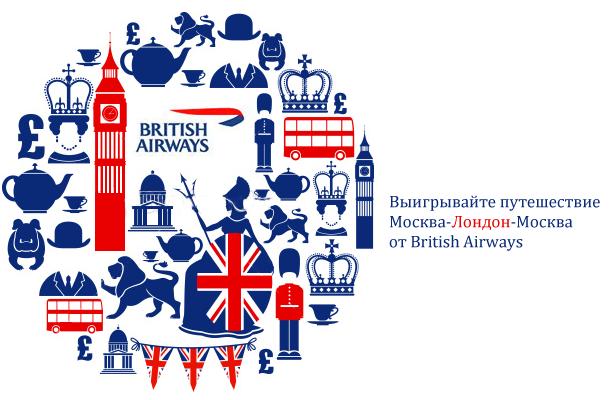 Дешевые авиабилеты из Санкт Петербурга Пулково в Лондон