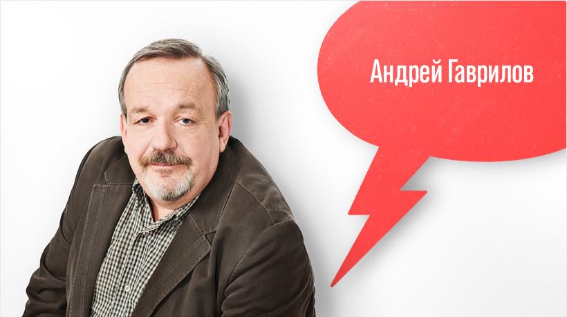 Арестован заслуженный архитектор рф валентин гаврилов
